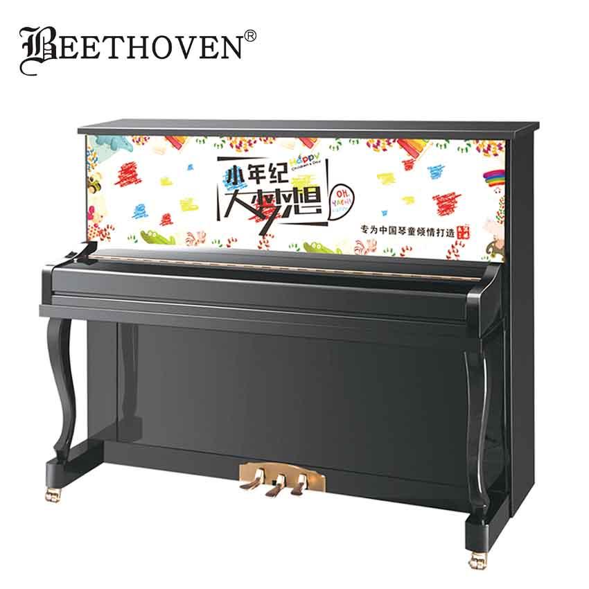 title='貝多芬鋼琴 夢想系列 BG123MX'
